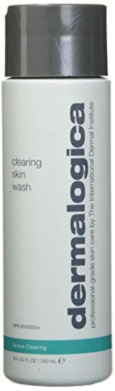さまようできれば驚かすActive Clearing Skin Wash