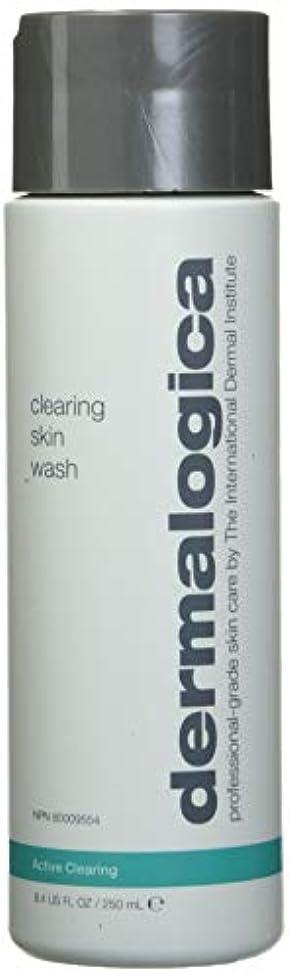 潜在的なオーバードロー極めて重要なActive Clearing Skin Wash