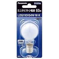 パナソニック ミニクリプトン電球〈ホワイト〉110V 60W形〈54W〉4個セット(電球4個組)E17口金 LDS110…