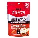 UHA味覚糖 UHAグミサプリ亜鉛&マカ30日分