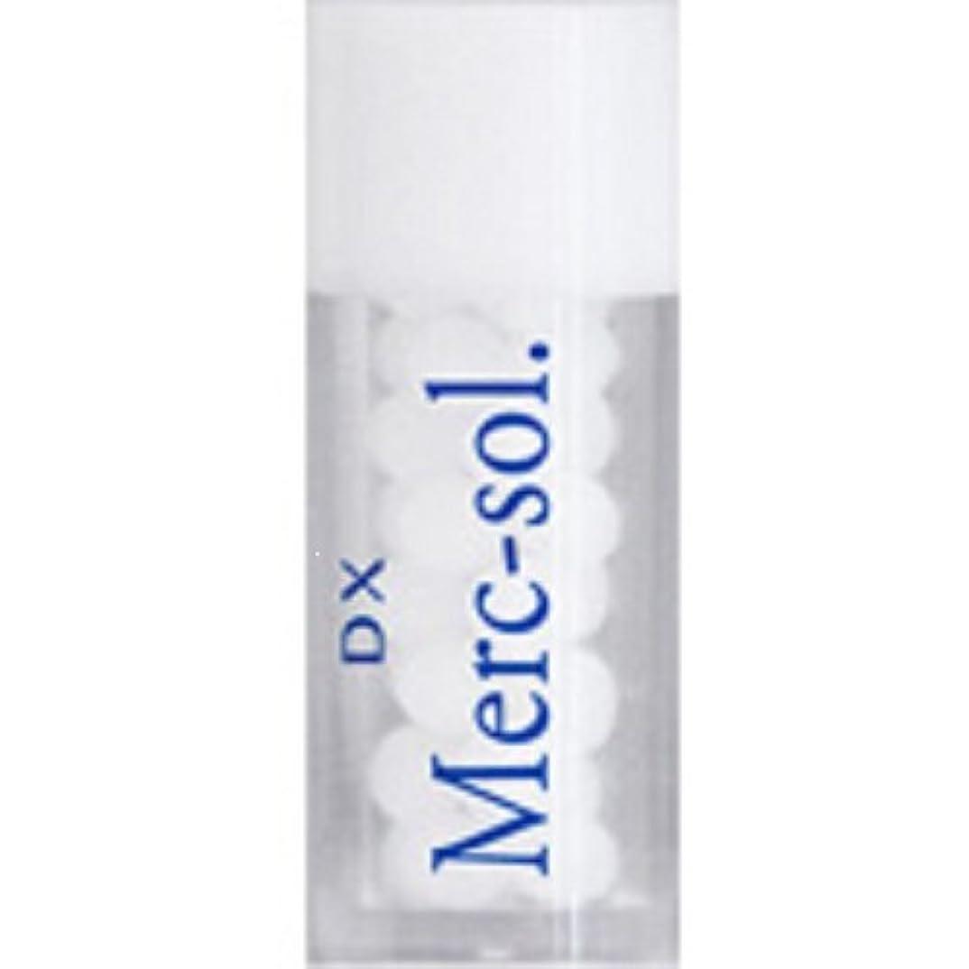 金銭的な真鍮ステップホメオパシージャパンレメディー DX Merc-sol.  ディーエックス マークソル (小ビン)