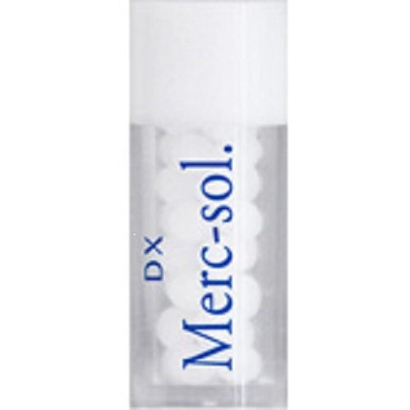 スローガン完全に乾く通知するホメオパシージャパンレメディー DX Merc-sol.  ディーエックス マークソル (小ビン)