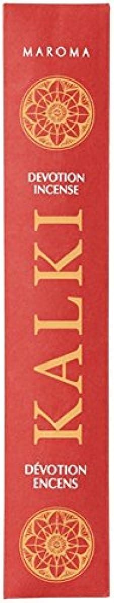 歌うどれでも概してカルキ デヴォーション (KALKI DEVOTION) (慈悲深い愛) 10本(25g) お香