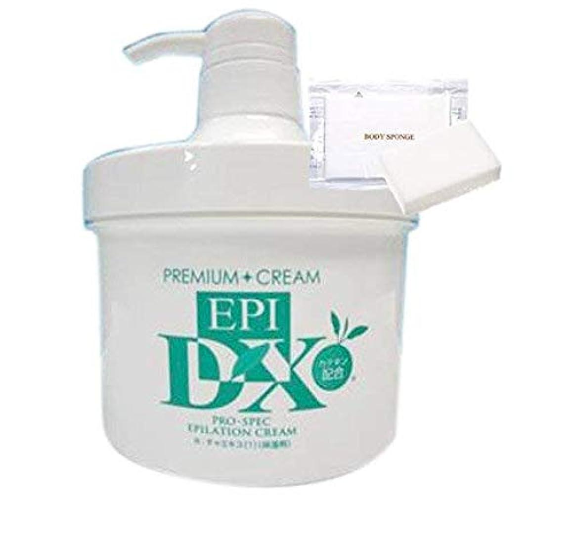 子間欠熱エピ プレミアムクリーム DX 500g 使い捨てボディスポンジ10個付