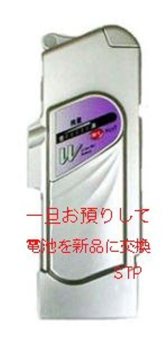 疲れた湖バレル【お預り再生】 パナソニック (NKY164B02) 電動自転車用リサイクルバッテリー
