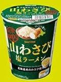【セイコーマート】山わさび塩ラーメン×2個