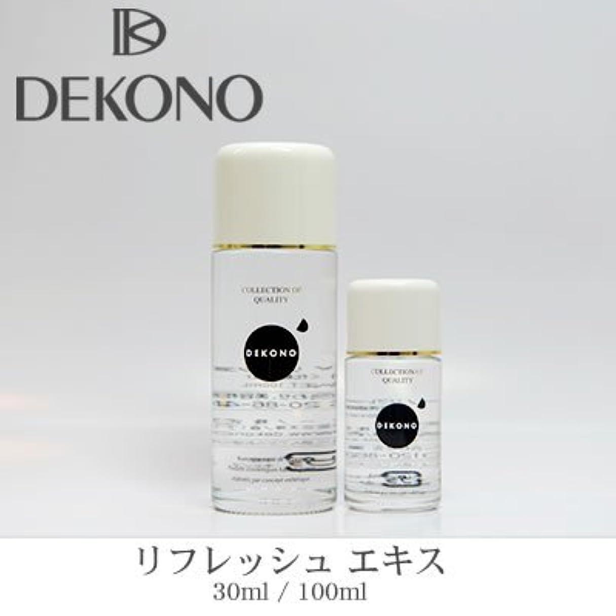 化学地中海恩恵DEKONO ディコーノ リフレッシュ エキス 100ml