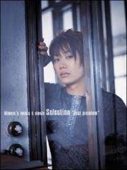"""Kimeru's music&movie Sellection""""first premium"""" [DVD]の詳細を見る"""