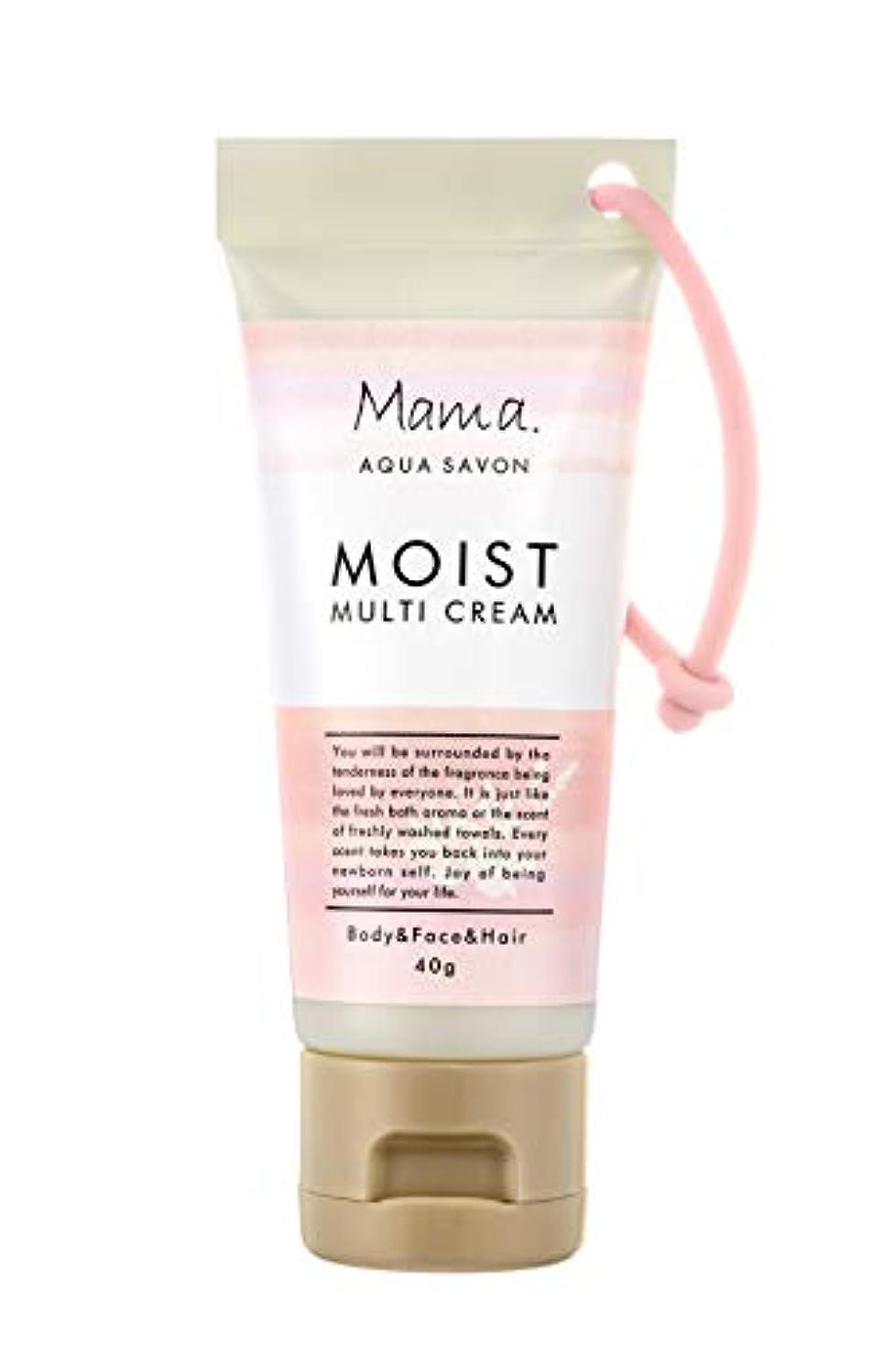 唇テープ分散ママアクアシャボン モイストマルチクリーム フラワーアロマウォーターの香り 18A 40g