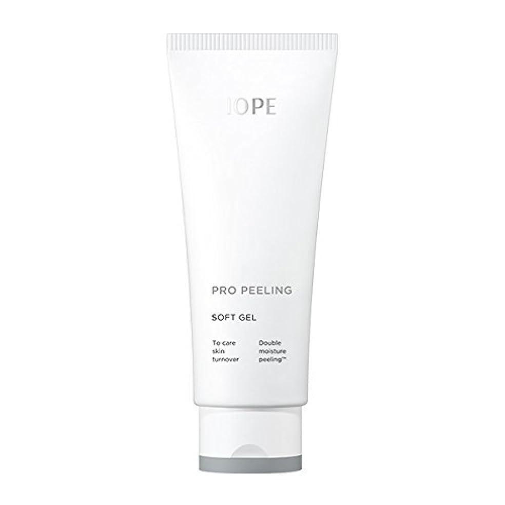 お風呂を持っている不確実洞察力のあるアイオペ(Iope) アイオペ プロピーリング ソフトジェル 洗顔 100ml