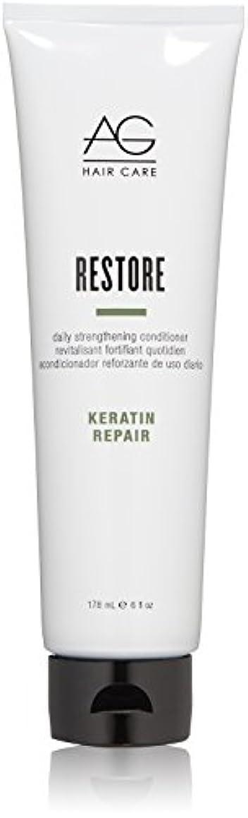 バスタブフィールド憂慮すべきAG Hair ケラチン修理は毎日の強化コンディショナーを復元します。 6 fl。オンス