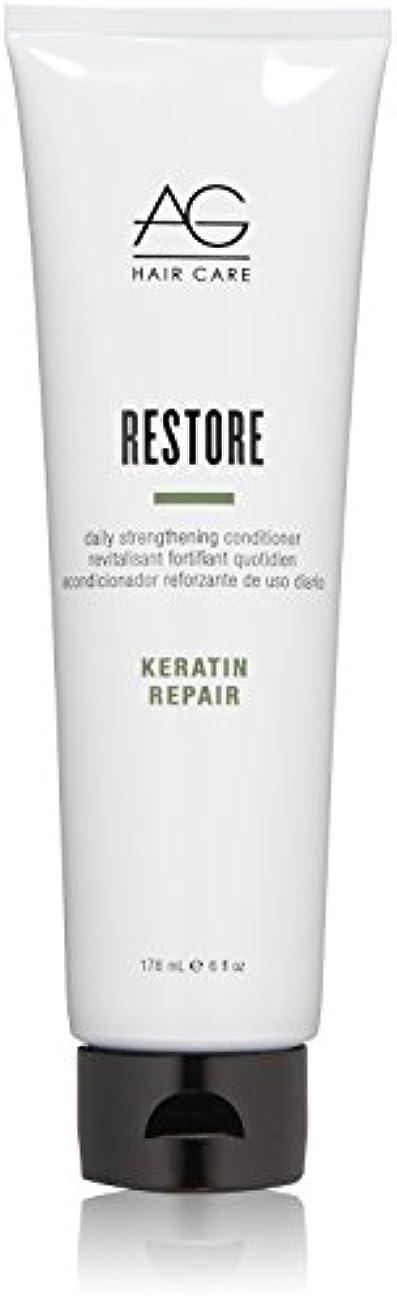 軽量貝殻謝るAG Hair ケラチン修理は毎日の強化コンディショナーを復元します。 6 fl。オンス