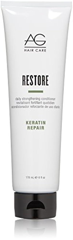 AG Hair ケラチン修理は毎日の強化コンディショナーを復元します。 6 fl。オンス