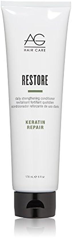 大洪水散髪反対するAG Hair ケラチン修理は毎日の強化コンディショナーを復元します。 6 fl。オンス