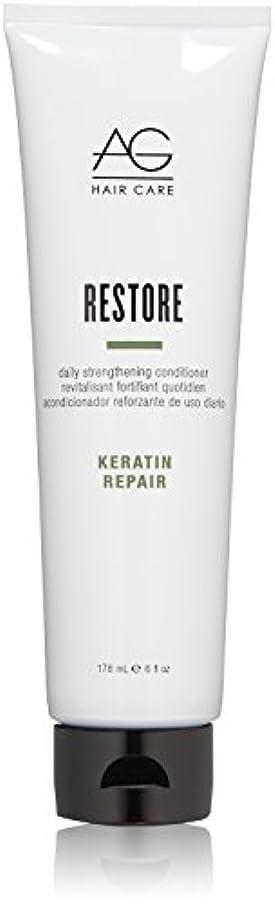 上外観コンセンサスAG Hair ケラチン修理は毎日の強化コンディショナーを復元します。 6 fl。オンス