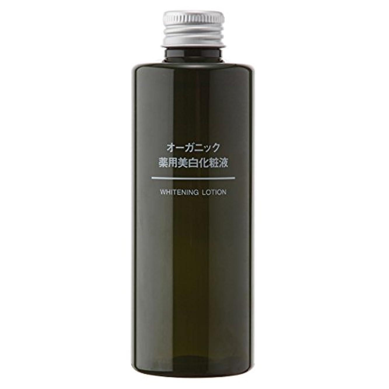 汚物大理石徐々に無印良品 オーガニック薬用美白化粧液 200ml