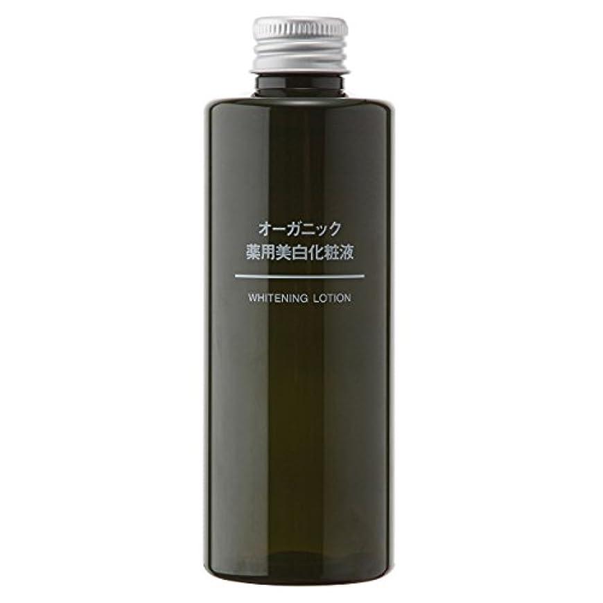 ミル韓国宇宙船無印良品 オーガニック薬用美白化粧液 200ml