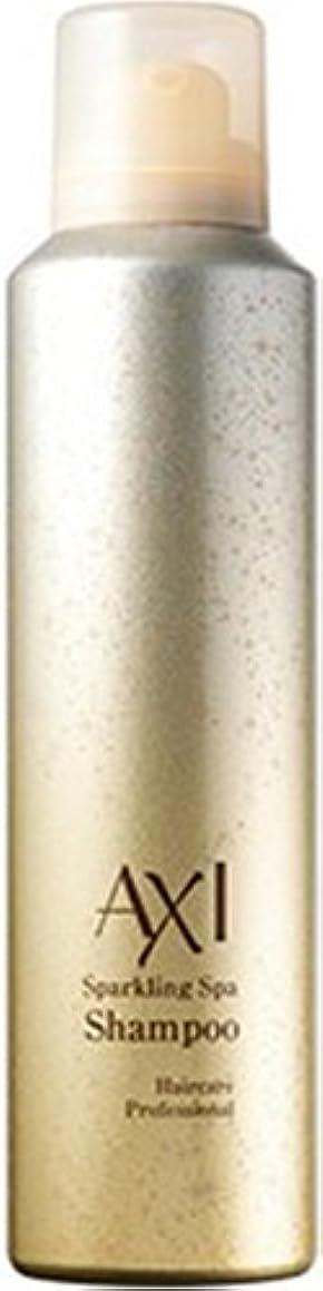 溶接マントル苗クオレ AXI スパークリング シャンプー 170g