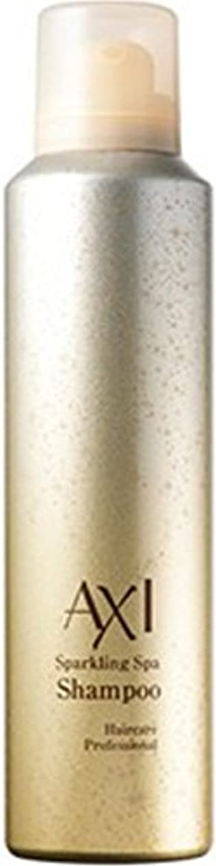 スナック感謝祭工業用クオレ AXI スパークリング シャンプー 170g