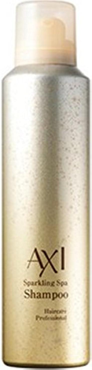 証拠ディーラー細部クオレ AXI スパークリング シャンプー 170g
