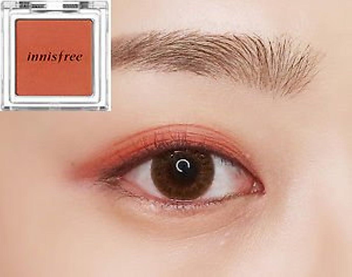 非難常習的石膏[イニスフリー] innisfree [マイ パレット マイ アイシャドウ (マット) 40カラー] MY PALETTE My Eyeshadow (Matte) 40 Shades [海外直送品] (マット #34)