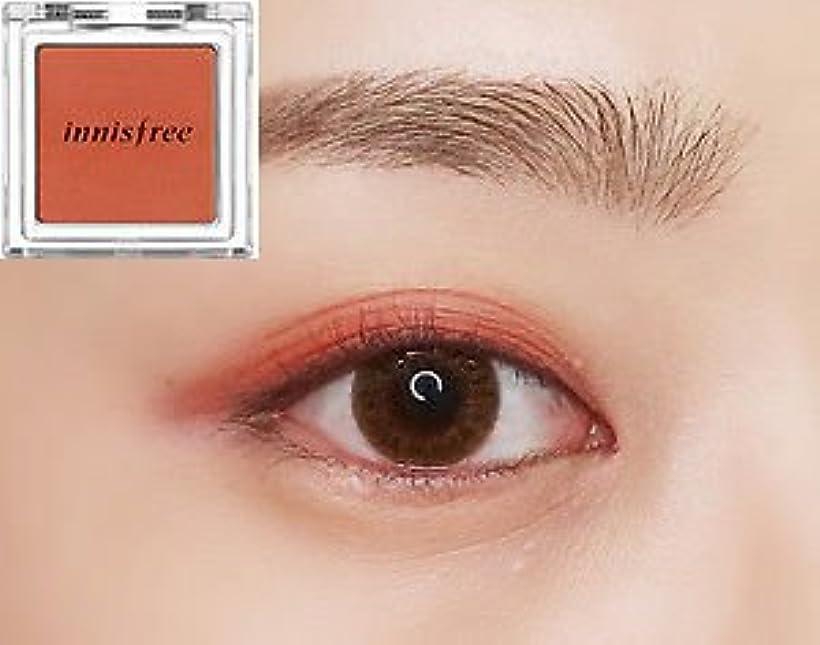 悪意過言百科事典[イニスフリー] innisfree [マイ パレット マイ アイシャドウ (マット) 40カラー] MY PALETTE My Eyeshadow (Matte) 40 Shades [海外直送品] (マット #34)