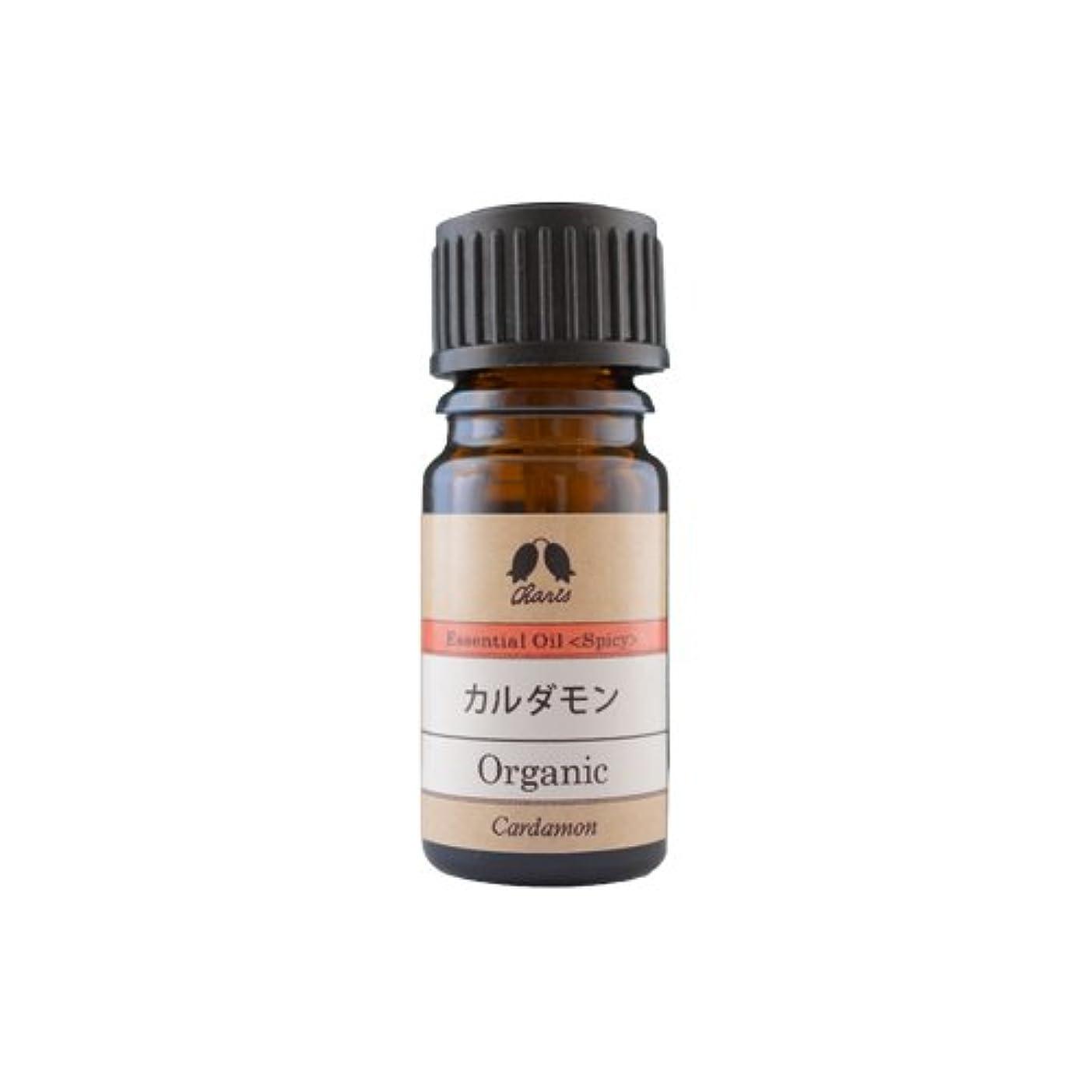 息を切らして被る物質カリス カルダモン オーガニック オイル 5ml