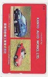 自動車 トヨタ カローラ トヨタスポーツ 800 テレカ