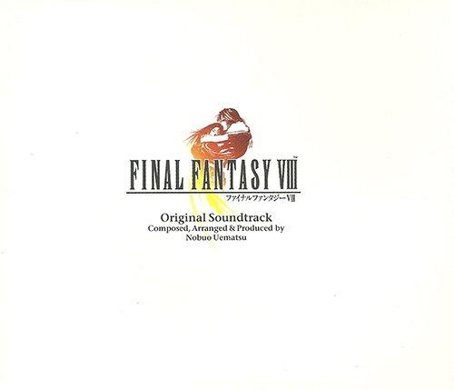 ファイナルファンタジー 8 ― オリジナル・サウンドトラック