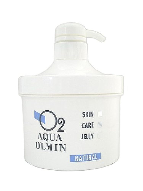 O2アクアオルミン ナチュラル(ニキビ?脂性肌)500mlポンプ式