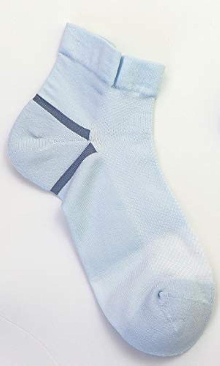 雲援助する拘束する口ゴムがなくしめつけない靴下 (22-25㎝, ペールブルー)