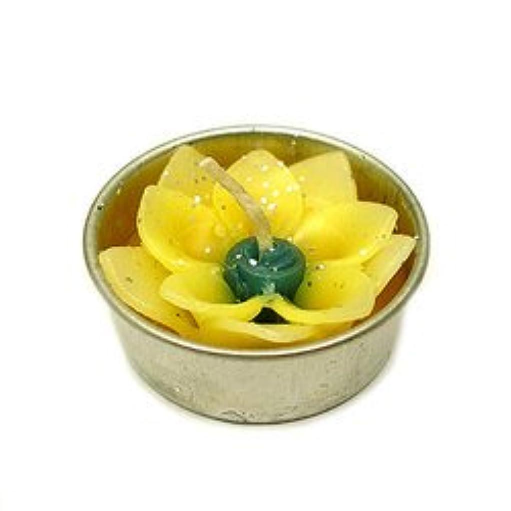 主権者感謝呼びかけるアロマキャンドル  ミニ ロータス 黄色 鉄の器入り 器直径4cm アジアン雑貨