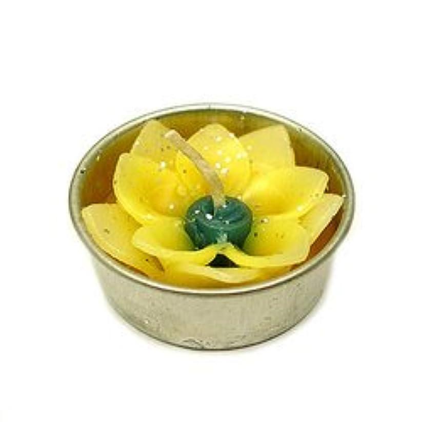 小競り合いダイエット限られたアロマキャンドル  ミニ ロータス 黄色 鉄の器入り 器直径4cm アジアン雑貨