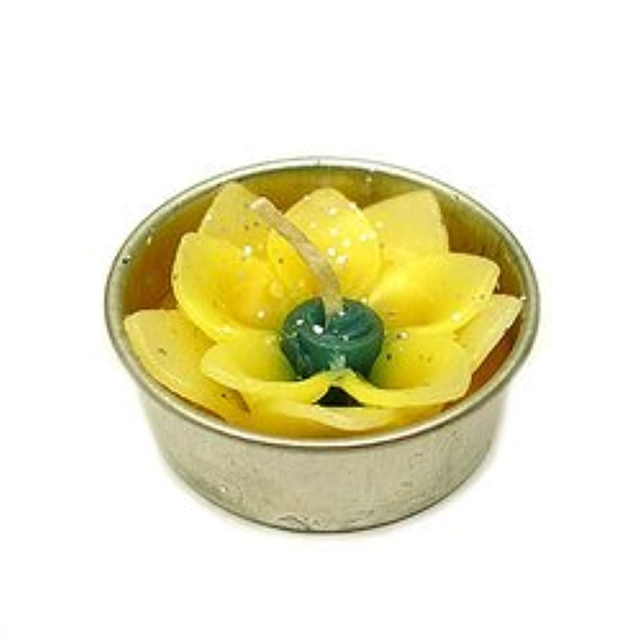 アロマキャンドル  ミニ ロータス 黄色 鉄の器入り 器直径4cm アジアン雑貨