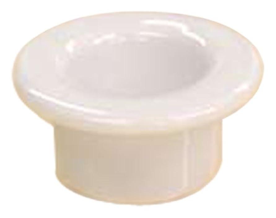 ビバトレードお風呂を持っているコンセントアロマライト交換用上皿 ネコ