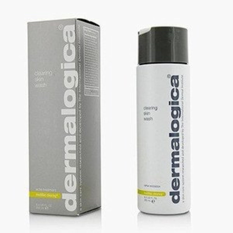 ダーマロジカ(Dermalogica) メディバク クリアリング ウォッシュ 250ml/8.4oz [並行輸入品]