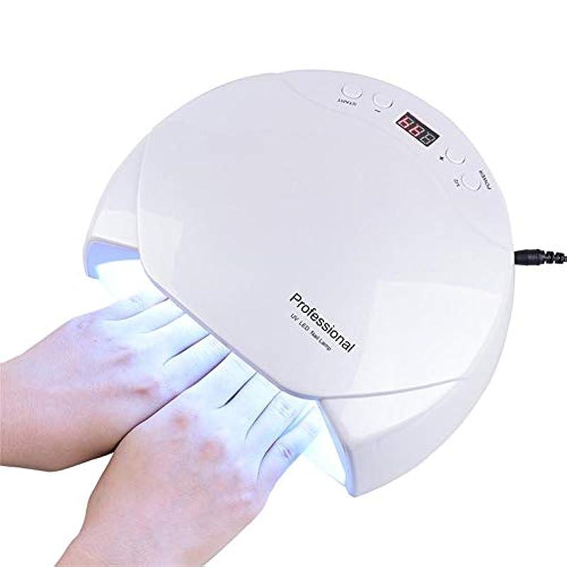 無駄にインフルエンザ困った48ワットuv ledネイルランプネイルドライヤーダブルライトセンサーledネイルランプマニキュア機用硬化紫外線gelpolish