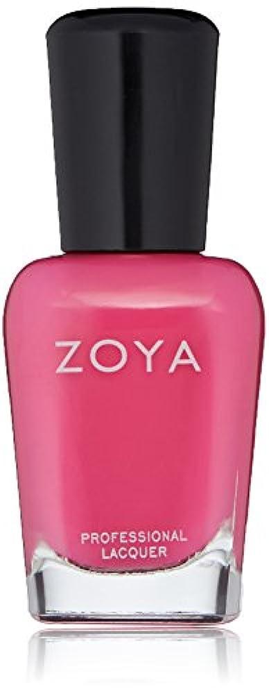 不和立ち寄る愛ZOYA ゾーヤ ネイルカラー ZP921 KELSEY ケルシー 15ml マット 爪にやさしいネイルラッカーマニキュア