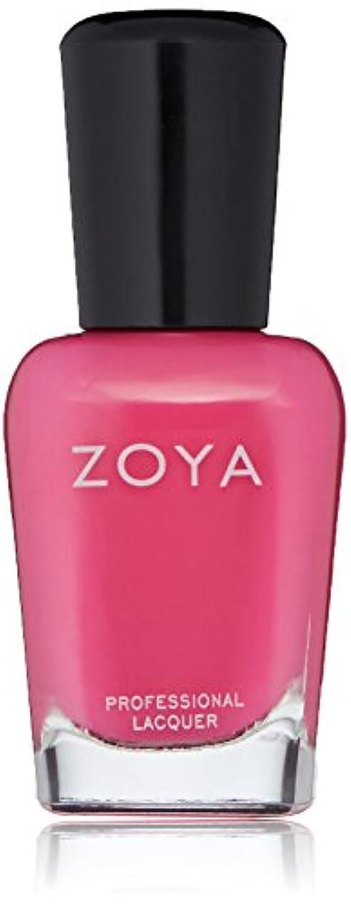 毒割る寄託ZOYA ゾーヤ ネイルカラー ZP921 KELSEY ケルシー 15ml マット 爪にやさしいネイルラッカーマニキュア