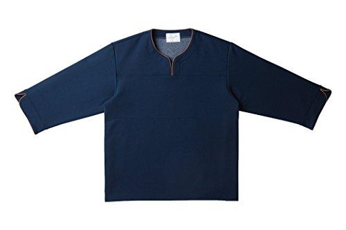 キラク 検診用シャツ M CR841-88-M 検査衣 患者衣 (取寄品)