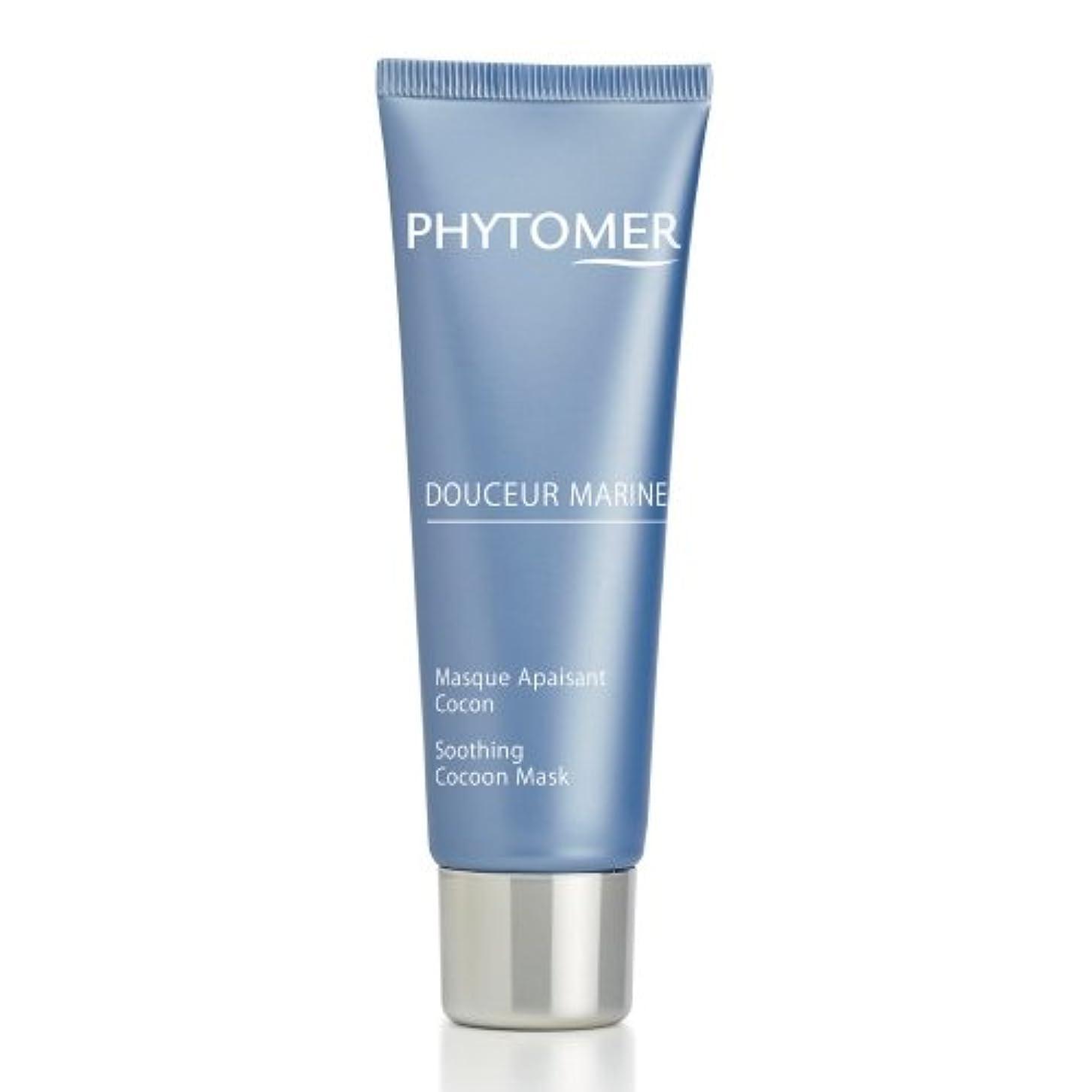 石炭マニフェスト説教Phytomer Douceur Marine Soothing Cocoon Mask 50ml/1.7oz並行輸入品