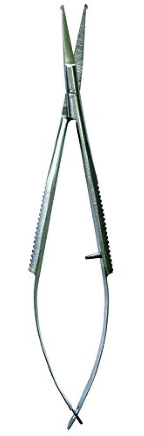 ストラップゴールドふざけた八鉄 鼻毛ハサミ(ピンセットタイプ) 88003