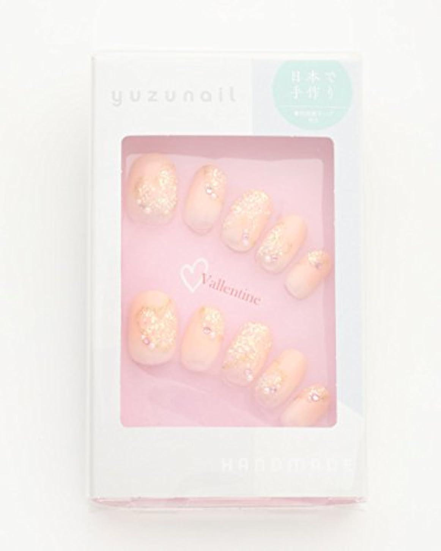 著名なブルームペルメルゆずネイル|ネイルチップ ピンク系 ハート 春 バレンタイン ウェディング デート ドレス(C07004-R-CCP)