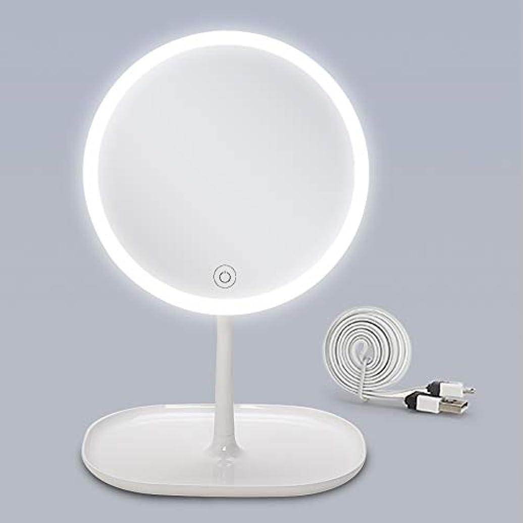 ジョイント歌手やりすぎ(セーディコ)Cerdeco 大きめLEDメイクアップミラー 自然な光 タッチパネルで3段階調光 便利なトレー 卓上鏡 スタンドミラー 昼光色/電球色/昼白色 USBケーブル付き 鏡面φ201mm