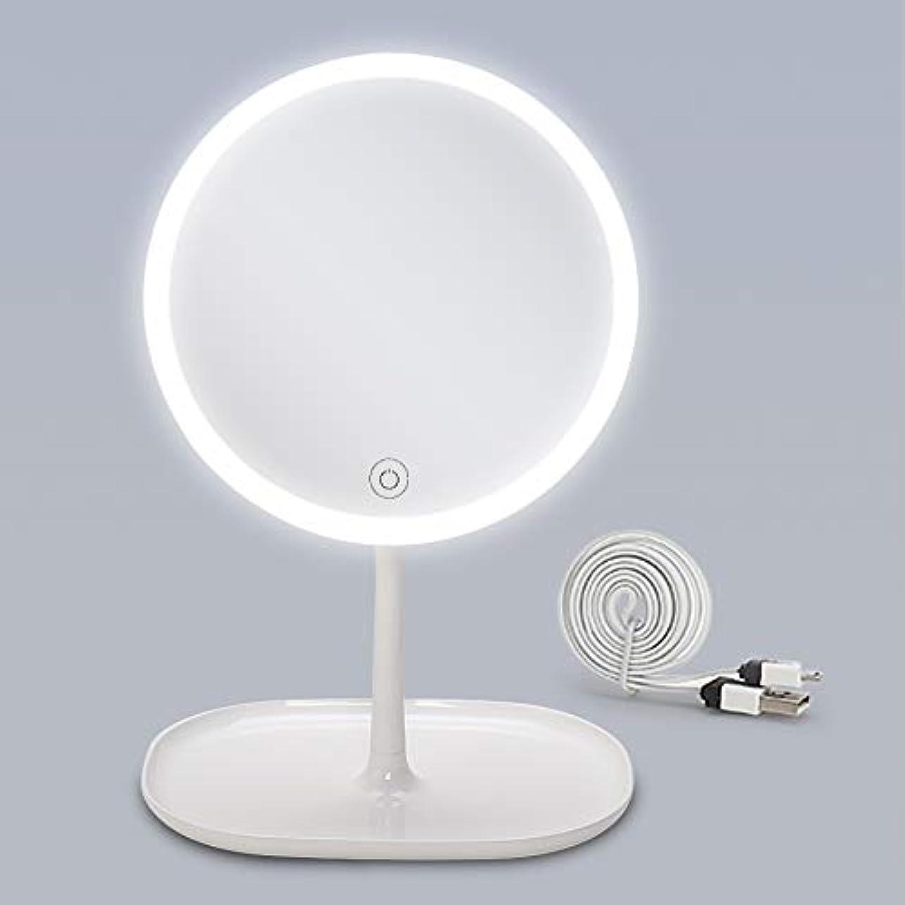 深さ自体食品(セーディコ)Cerdeco 大きめLEDメイクアップミラー 自然な光 タッチパネルで3段階調光 便利なトレー 卓上鏡 スタンドミラー 昼光色/電球色/昼白色 USBケーブル付き 鏡面φ201mm
