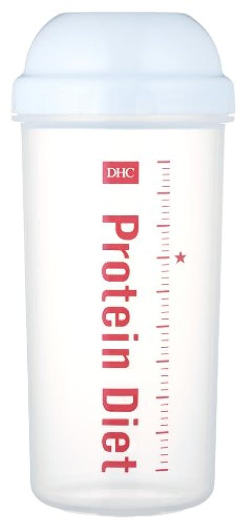 溶ける所有者四面体DHCプロティンダイエット専用シェーカーコップ