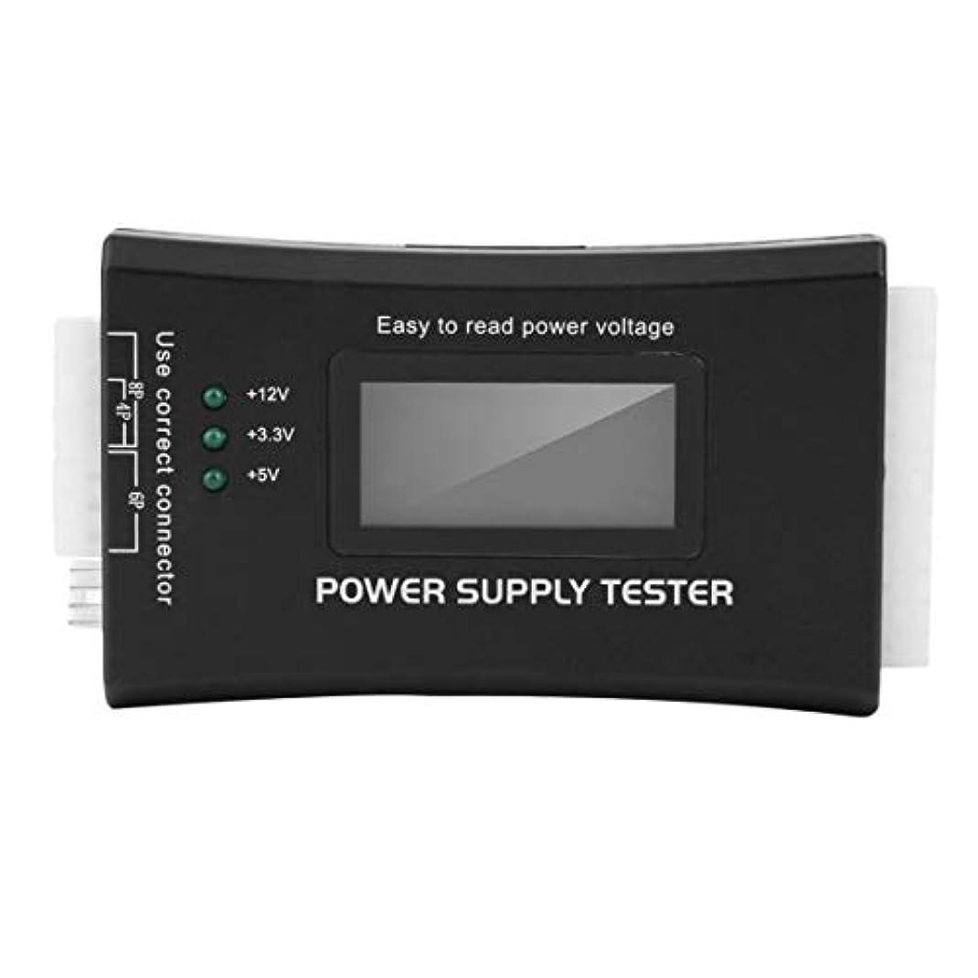 サワー認証まとめる液晶ディスプレイ用電源テスターコンピュータ電源診断テスターPC電源/ATX/BTX/ITX準拠ブラック - ブラック