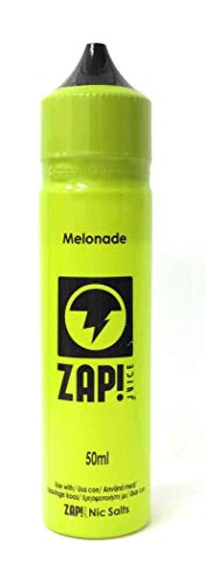確実シャイニング株式ZAP! JUICE(ザップジュース) 電子タバコリキッド50ml Melonade(メロネード)
