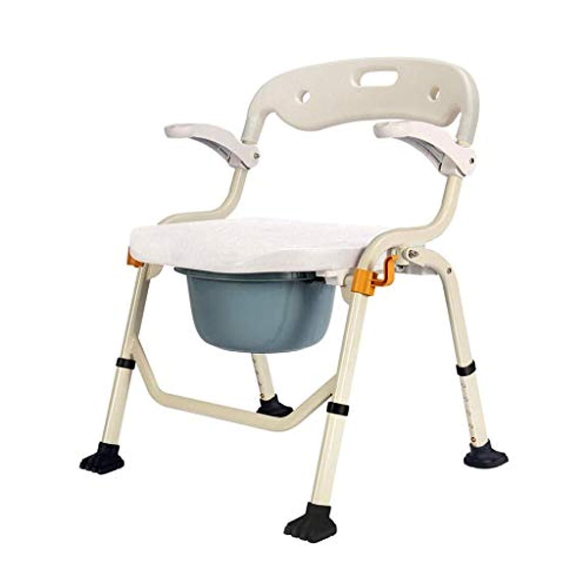 月面で気配りのあるトイレの高さ調節が可能な便器チェア、WCシャワー、肘掛けパッド付きシートおよび背もたれ付き、便器オーディングは簡単に取り外し可能なポット