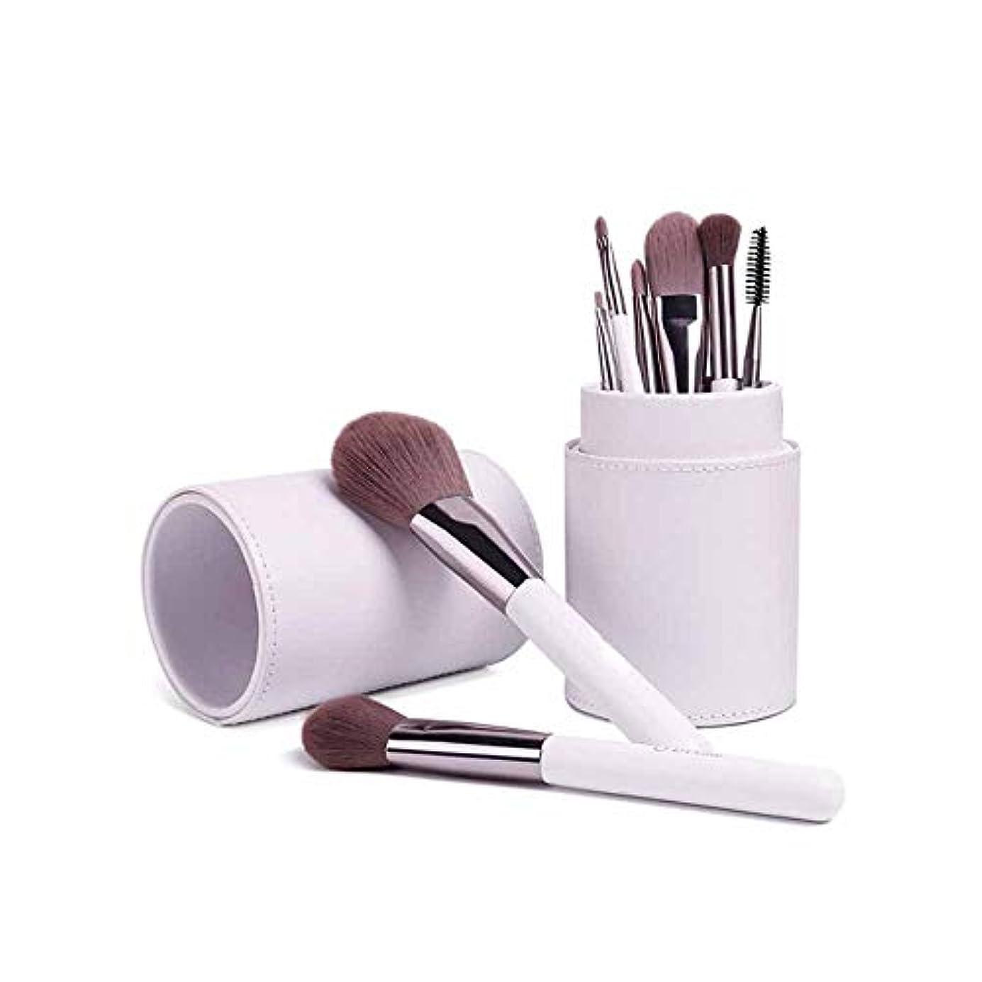 大人手配する優先権Youshangshipin001 化粧ブラシ、8個の化粧ブラシセット、初心者用化粧品のフルセット、持ち運びに便利なポータブルストレージビン付き,ブラシヘッドは繊細で柔らかい (Color : White)